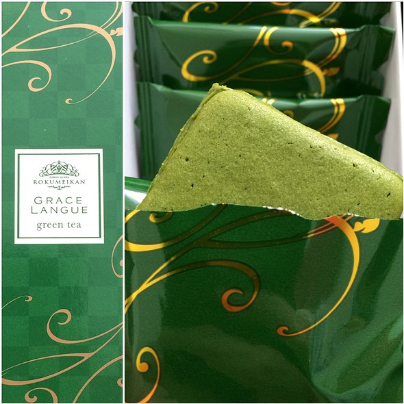 Green Tea Grace Langue By Ginza Rokumeikan @ Minamoto Kitchoan