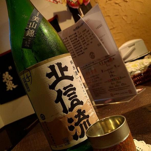 北信流 純米大吟醸 美山錦 70% 中取り @ 日本酒Bar 45 しじゅうごえん