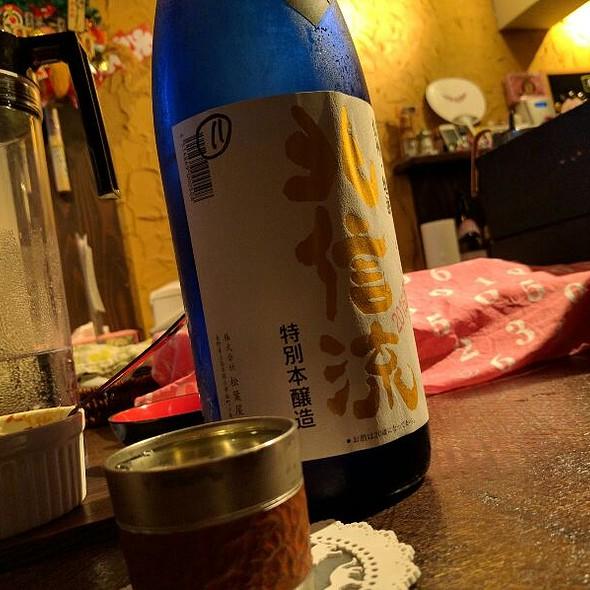 北信流 特別本醸造 @ 日本酒Bar 45 しじゅうごえん