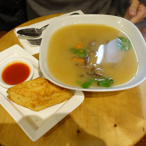 beef miso soup