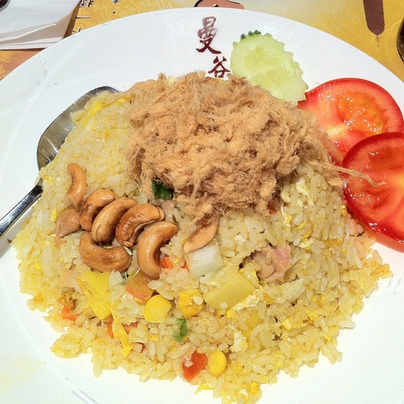 Fried Rice With Pineapple & Chicken @ Bangkok Thai Restaurant