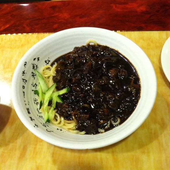 Jajangmyeon @ Lobster King