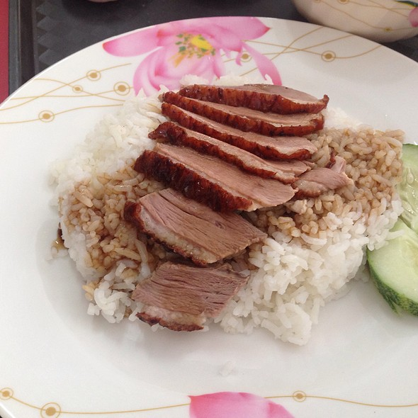 Duck Rice @ Chinatown Hawker Centre