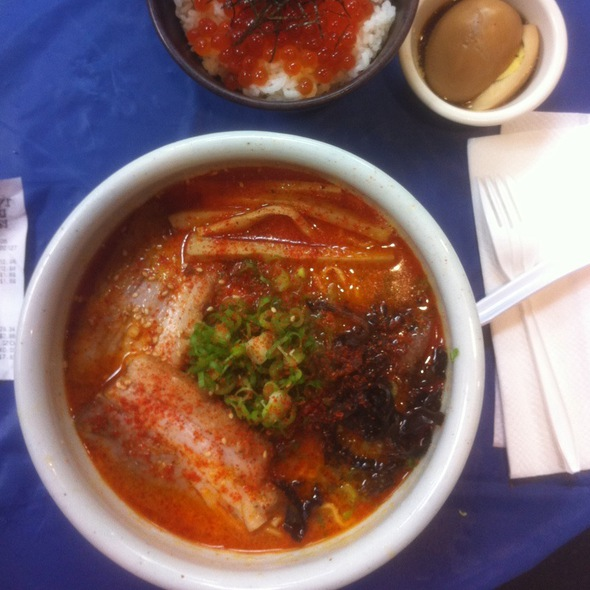 Spicy Miso Soup @ Santouka Ramen Torrance