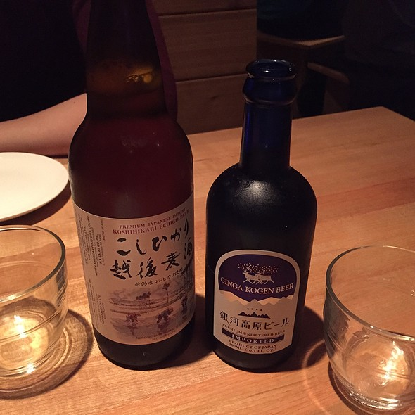 Japanese Crafted Beers @ Ganso