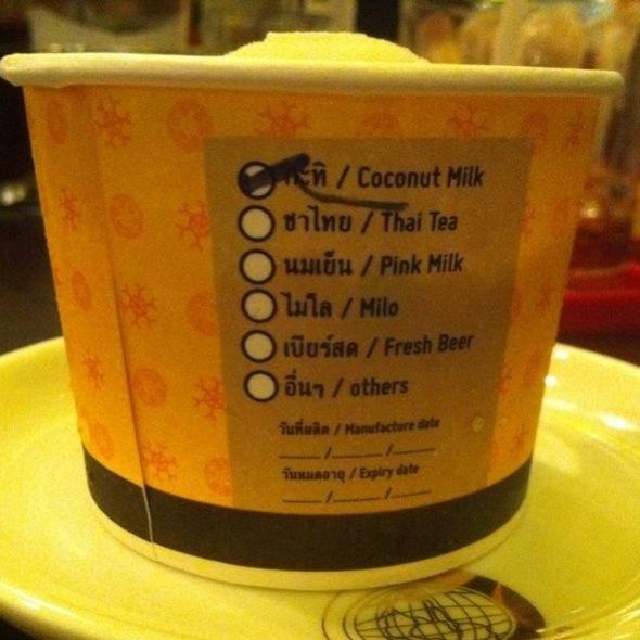 Thai Coconut Milk Ice Cream @ ดุ๋ง เด้ง ได้   Doong Deng Dai