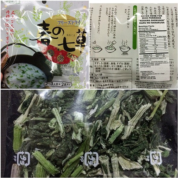 Freeze-Dried Spring Seven Herb Mix