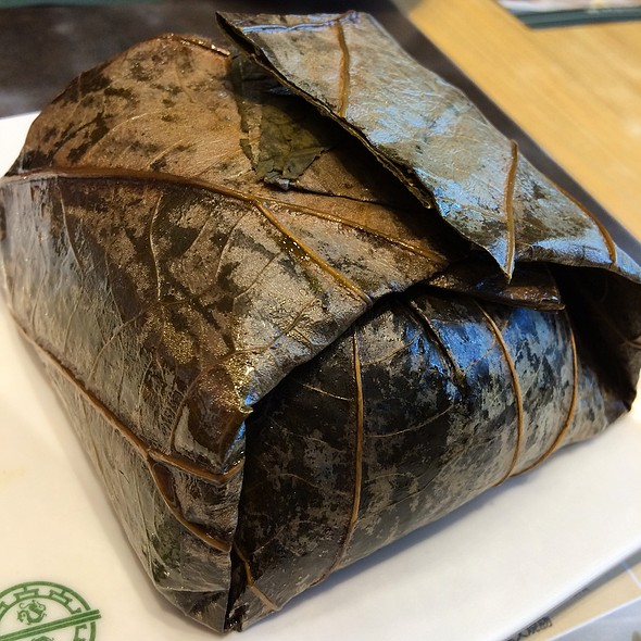 Glutinous Rice with Lotus Leaf 古法糯米鸡  @ Tim Ho Wan (Westgate)