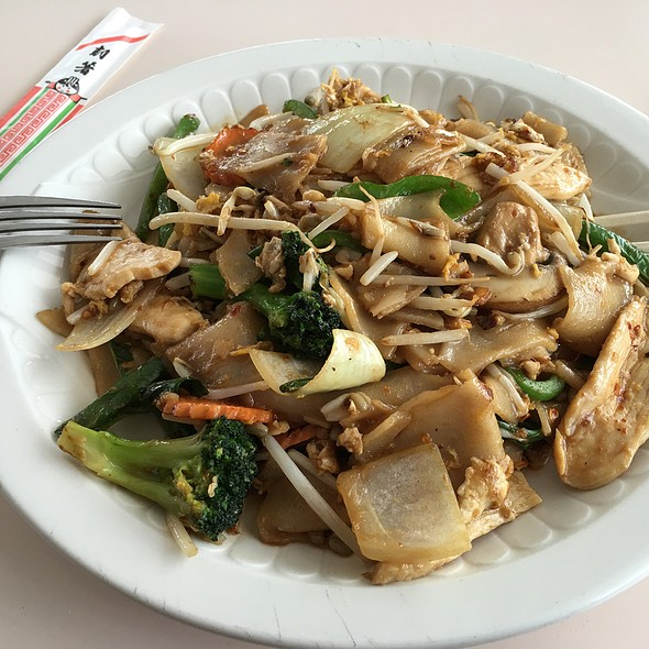 Pad Khee Mao @ Thara Thai Restaurant