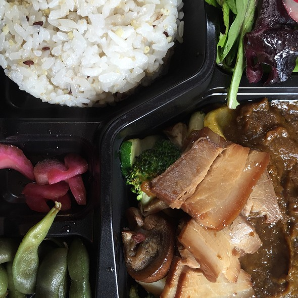 Japanese Curry With Pork Bento @ Brooklyn Ball Factory