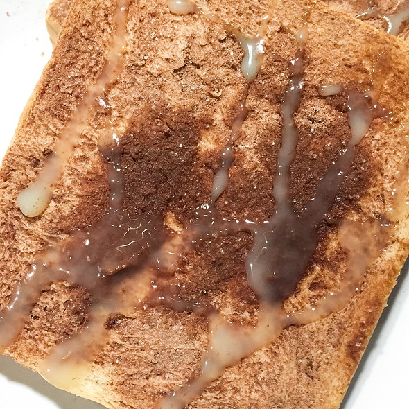 Roti Milo Susu @ WARUNK UPNORMAL - Cempaka Putih