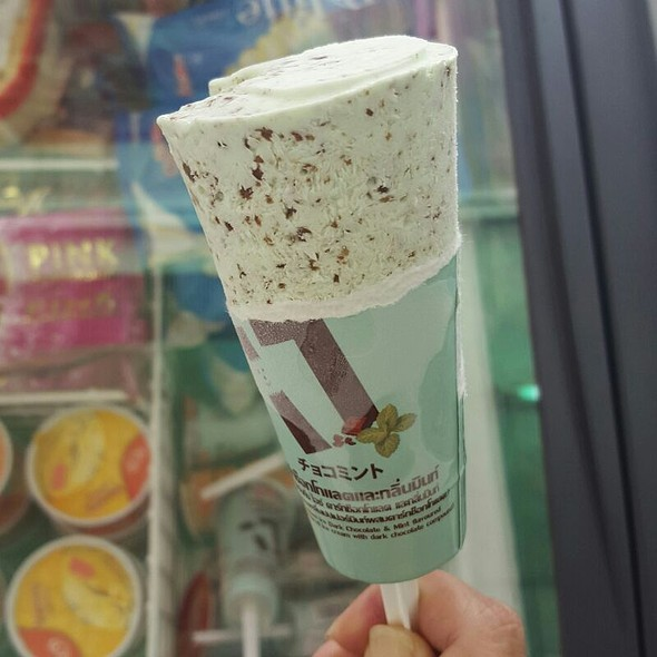 Glico Ice Cream Mint Choc Chip