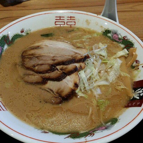 Bp Rich Pork Bone Ramen