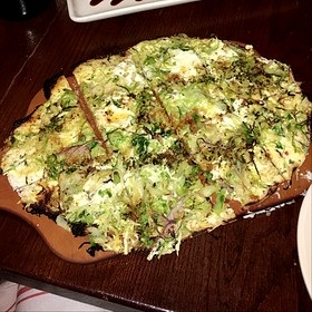 Brussels Sprout Flatbread