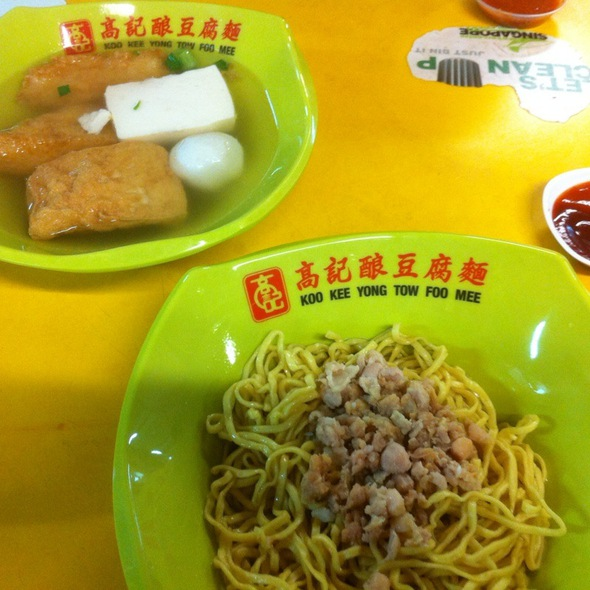 高记酿豆腐招牌面 @ People's Park Food Centre