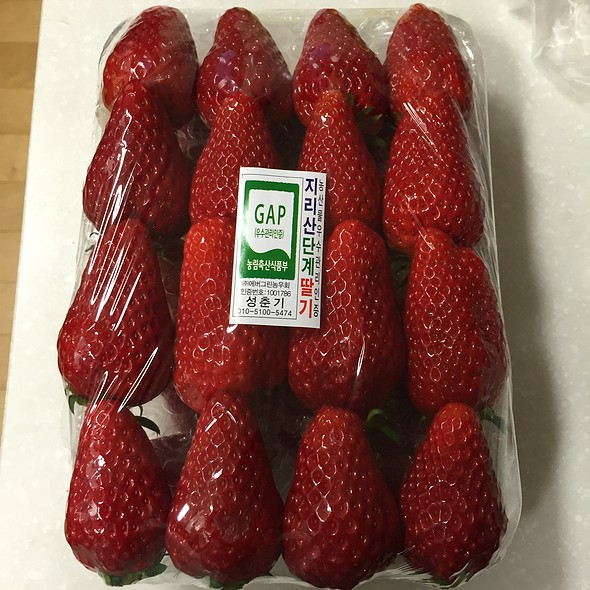 Jirisan Strawberry @ Yongin