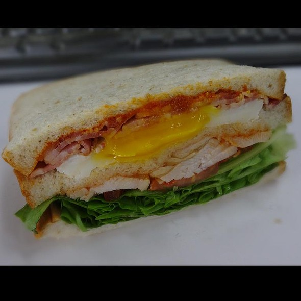 Clubhouse Sandwich @ STARBUCKS COFFEE