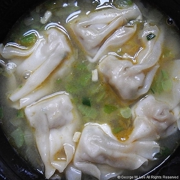 Fortune Avenue® Chicken Wonton Soup @ Grocery Outlet