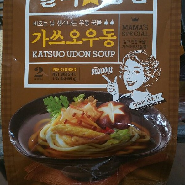 Udon Soup @ Smith's Food & Drug Center