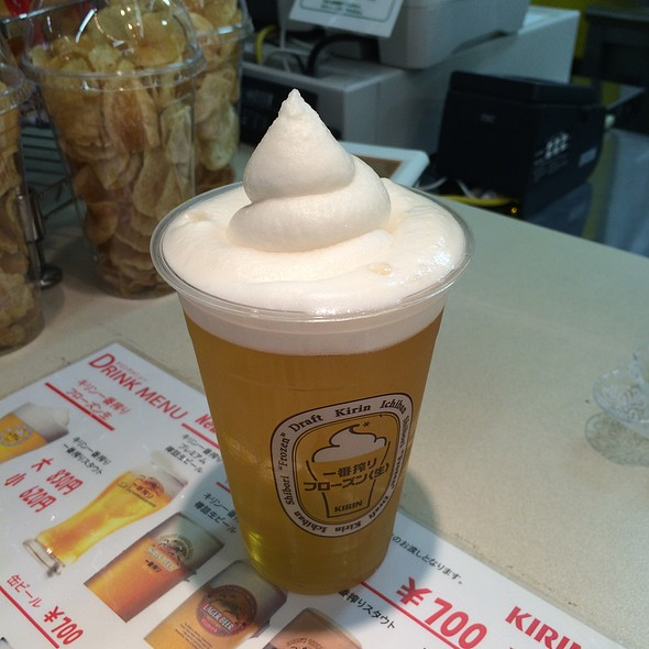 Frozen Head Beer @ Fukuoka Yahuoku! Dome