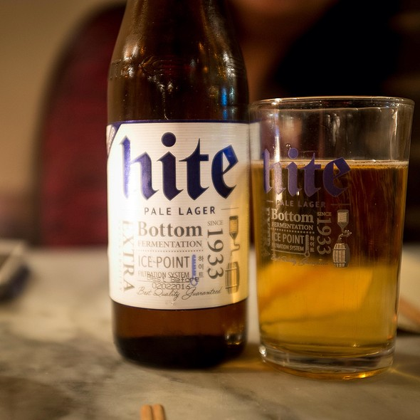 Hite Beer @ On The Bab