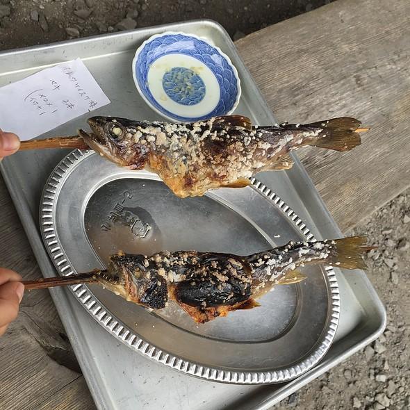 山女魚と岩魚の塩焼き @ 養沢フィッシングランド