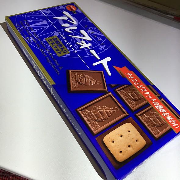 BOURBON Alfort Mini Chocolate Biscuit アルフオート @ TZ 26