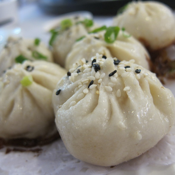 Shanghai Fried Pork Buns