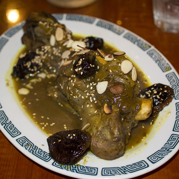 Lamb Tagine With Prunes & Almonds