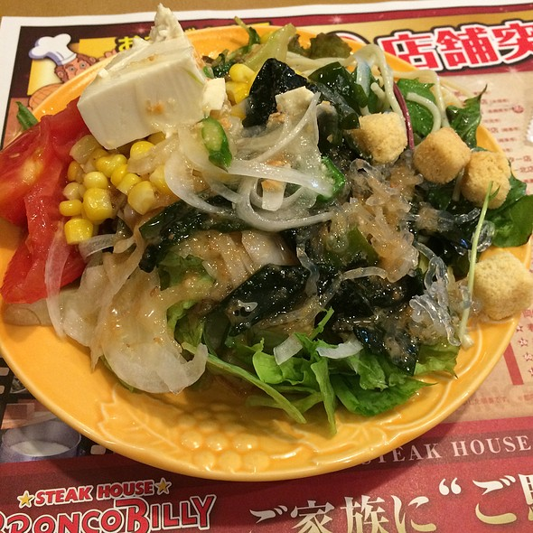 Salad Selections from the Salad Buffet @ ブロンコビリー 大宮三橋店 (Bronco Billy)