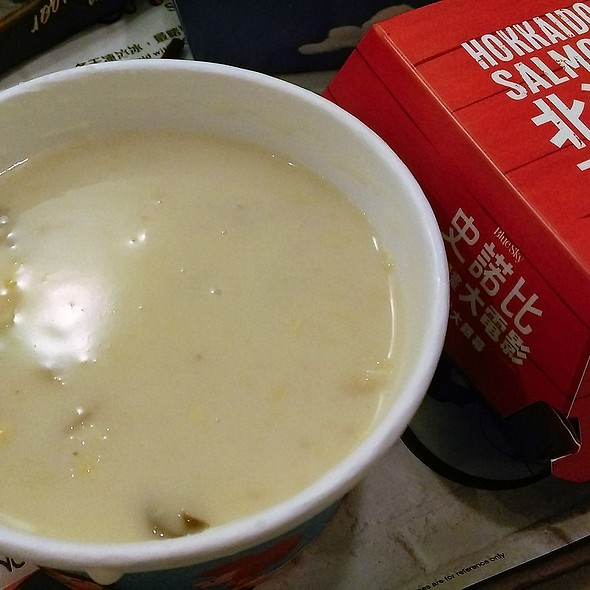 忌廉蘑菇栗米湯 Cream of Mushroom and Corn Soup @ McDonald's