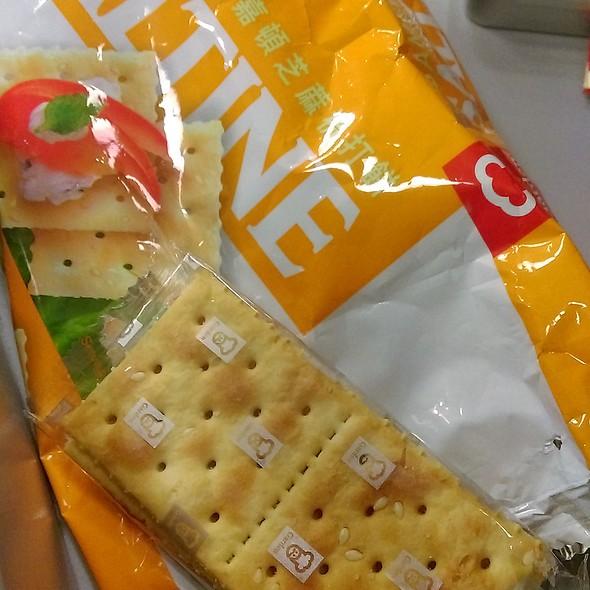 嘉頓芝麻梳打餅 Garden Sesame Crackers @ Wellcome - Wanchai