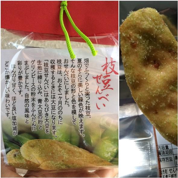 Edamame Flavored Rice Cracker @ Somewhere In Japan
