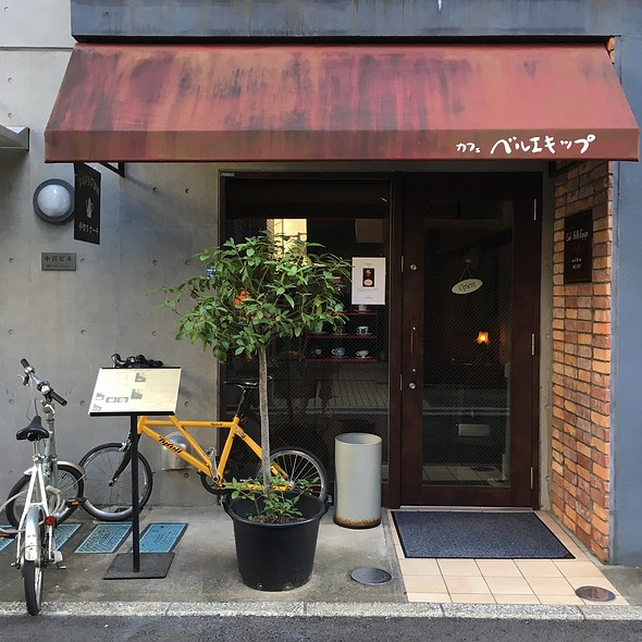 Storefront @ Café Belle Equipe