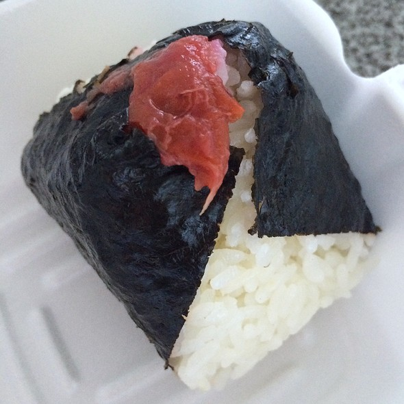 Umeboshi onigiri @ Omusubi Gonbei (Inside Mitsuwa Food Court)
