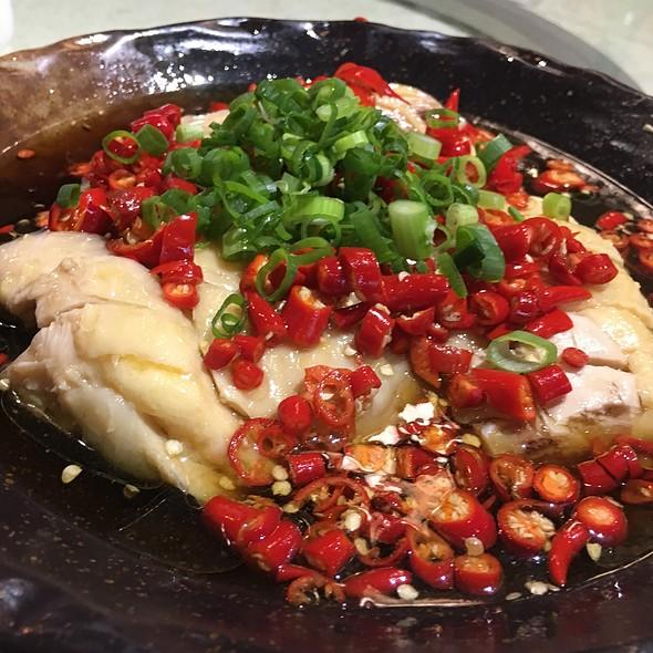 Steam Chicken In Chili Wine Sauce