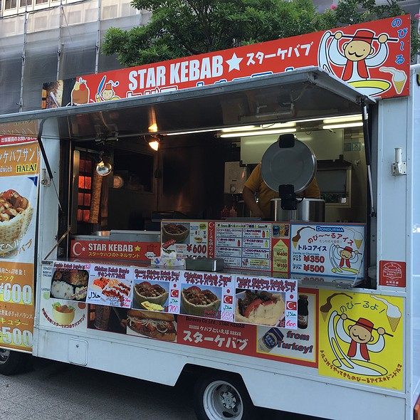 Food Truck @ Otemachi Financial City