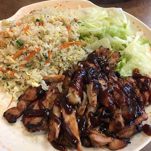 Chicken Teriyaki @ Takara Teriyaki