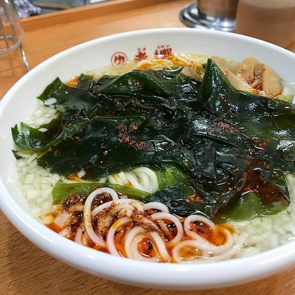 湯麺 @ 老郷(中華料理)本店