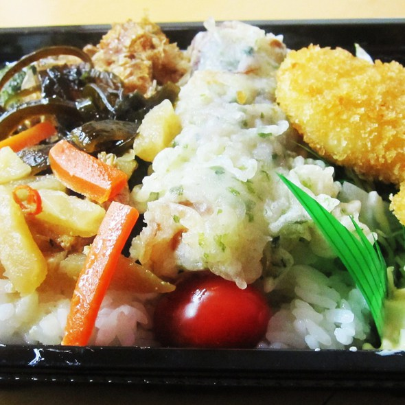 Ika Bento @ JapaCurry Truck