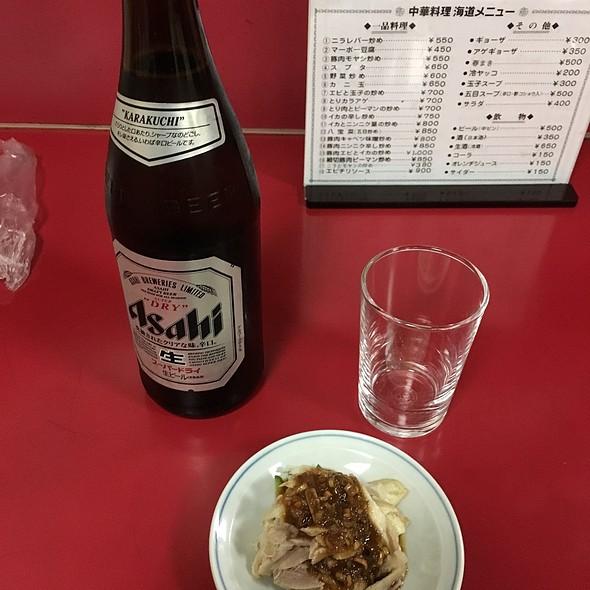 瓶ビール @ 中華料理 海道