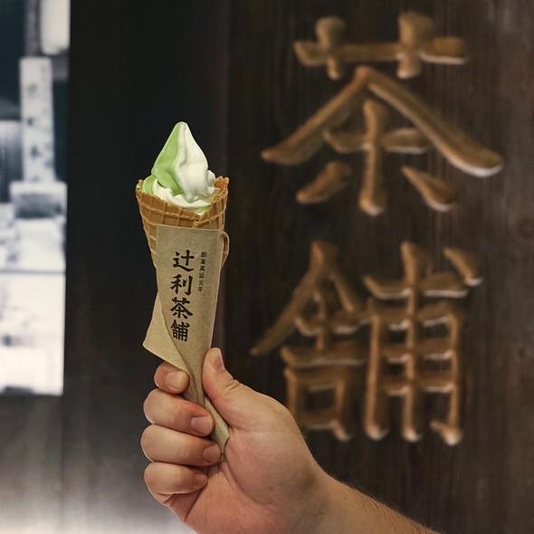 Tsujiri Soft Cream Cone (Matcha + Milk) @ TSUJIRI Tea House