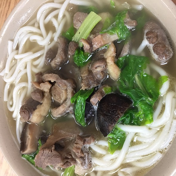 Chinese Herb Ox Tail Soup Noodle