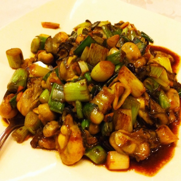 Baby Oysters In Black Soy Bean Sauce @ 欣葉