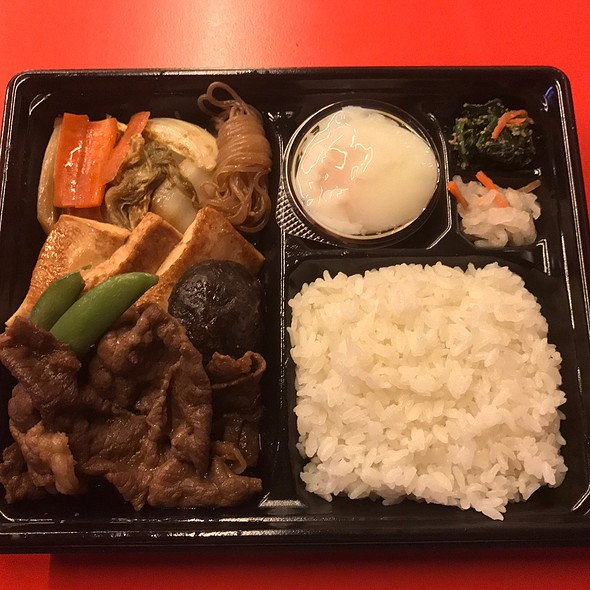 Wagyu Sukiyaki Bento