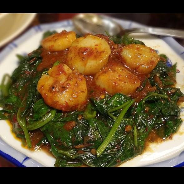 Ah Por Fan Shu Leaves with Scallops @ Soup Restaurant @ RAFFLES HOTEL ARCADE