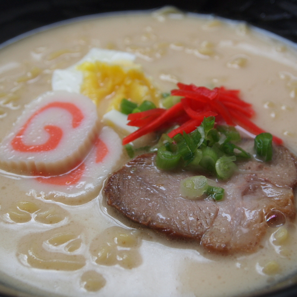 how to make milky tonkotsu ramen