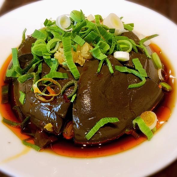鴨血 @ 江記水盆羊肉