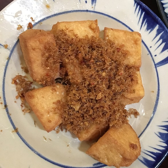 Deep Fried Tofu With Lemongrass And Chili  @ Cục Gạch Quán