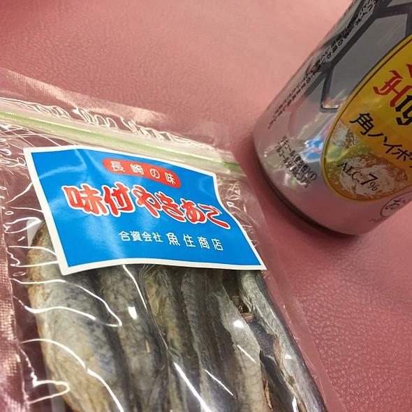 長崎の味 味付やきあご @ 長崎空港